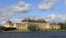 Palacio Drottnigholm
