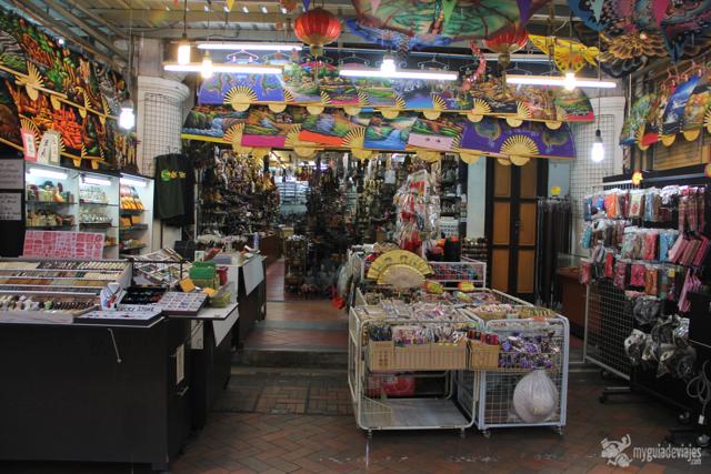 tienda sinsapur