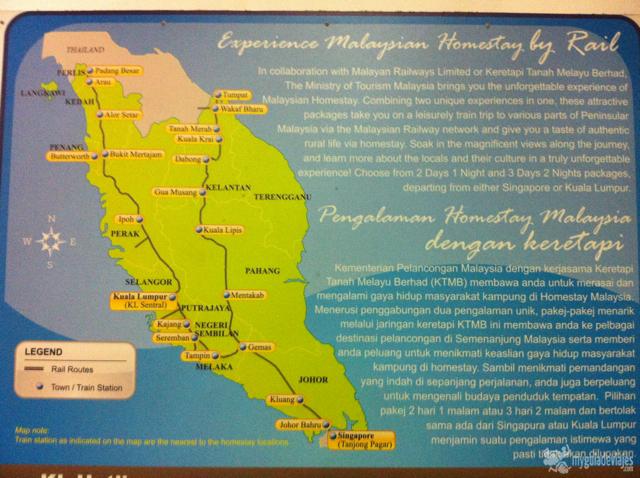 mapa tren malasia
