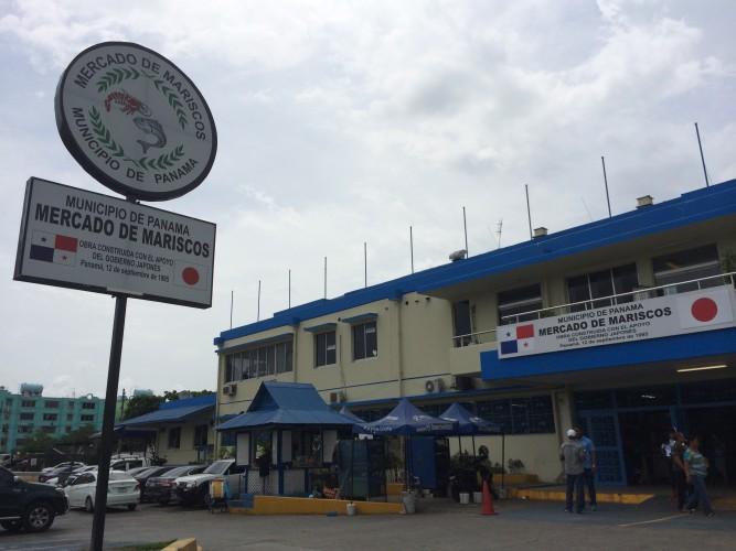 Mercado de mariscos de Ciudad de Panamá.