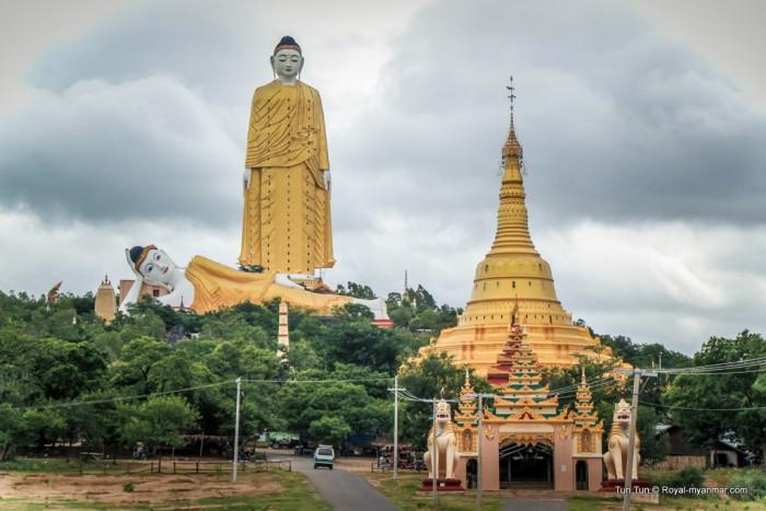 Laykyun Setkyar. Fuente: royal-myanmar.com