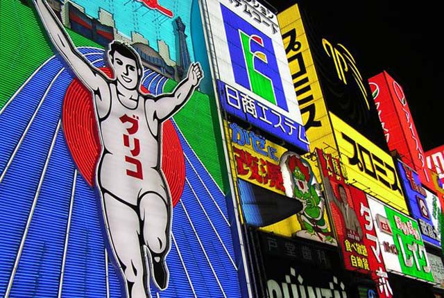viajar-a-japon-osaka-glico