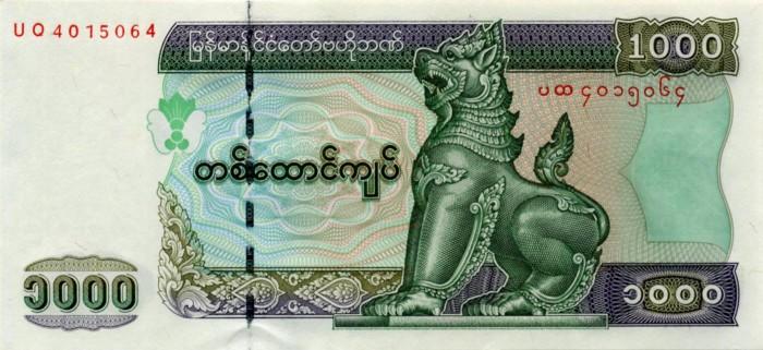 MYANMAR kyat