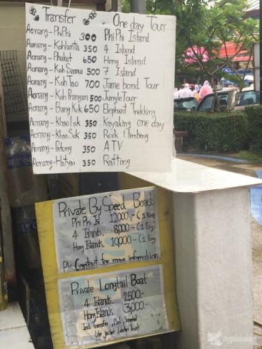 Aquí tenéis lista de precios en Krabi