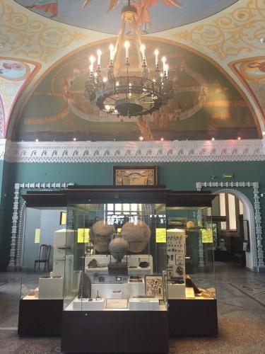 museo estatal historia