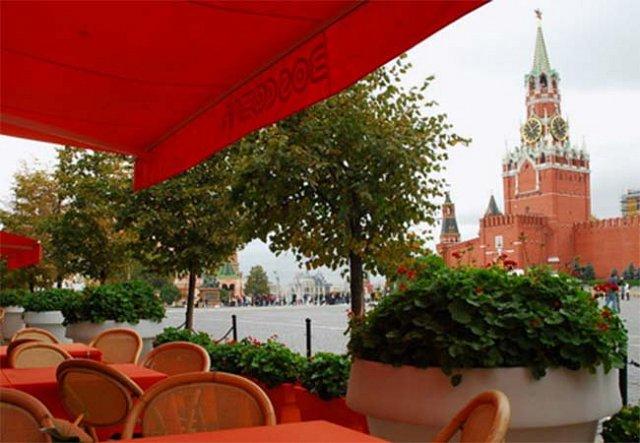 buenas vistas desde Bosco Bar. Imagen de Rusmania.com
